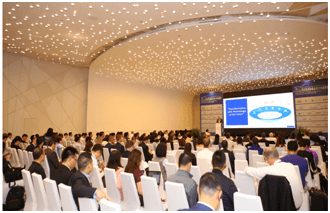 Supply Chain Innovation Summit 2018 China Focus